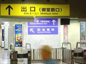 ②御堂筋改札口からお出になったら、右へお曲り下さい。