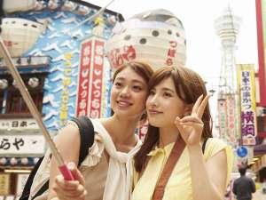 ホテル関西:大阪観光に最適♪