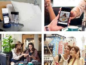ホテル関西:使い方はお客様次第!無料レンタルスマートフォン「Handy」