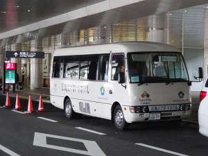 広島エアポートホテル:広島空港、ホテル間は無料送迎いたしております。0848-60-8111までお電話ください。