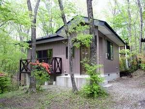 那須ビレッジ:自然に囲まれた貸別荘を満喫しよう!