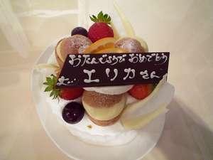 ホテル リゾート イン ニセコ