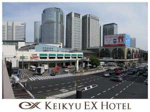 京急EXホテル品川(旧京急EXイン品川駅前):◆品川駅高輪口より徒歩およそ3分◆