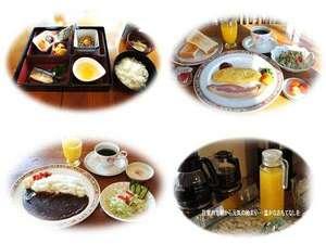 ホテル セントピア:朝食3種類「和食・「洋食・朝カレー」ドリンク類(コーヒー・紅茶・ジュース・ほうじ茶