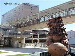 ダイワロイネットホテル那覇国際通りの写真