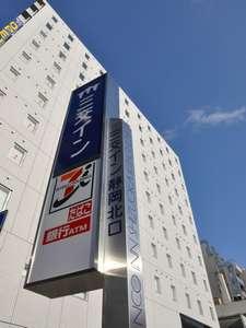 三交イン静岡北口の写真