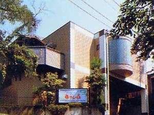 あさひ荘の写真