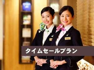 スーパーホテル八戸天然温泉 三社の湯