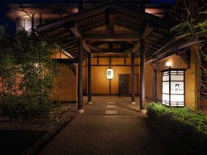 伊豆高原 露天風呂付き客室 絶景離れの宿 お宿うち山の写真