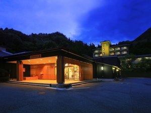 阿智村昼神温泉 ひるがみの森の写真