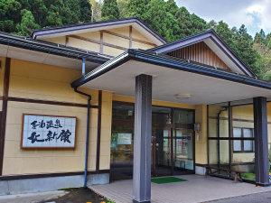 寺泊温泉 北新館 二つの源泉に恵まれた山あいの一軒宿の写真