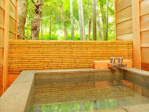 熱海慧薗:貸切露天風呂・翠林 川のせせらぎと竹林に癒されながら浸かる露天風呂
