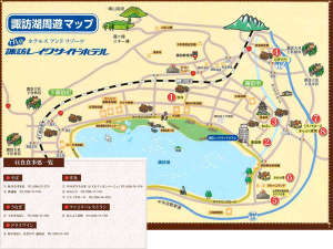 ◆【連泊プラン】諏訪市内のお食事施設8店舗から昼食場所を選べます!