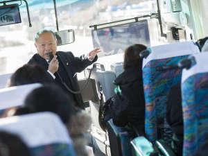 南三陸ホテル観洋:【震災を風化させないための語り部バス】毎朝8時45分から9時45分まで運行(要予約)