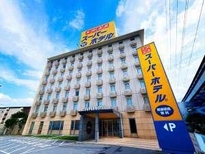 スーパーホテル門真の写真