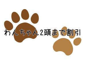 北軽井沢ペンションエデン