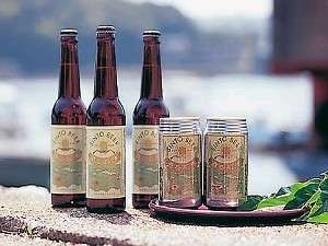 伊勢志摩ならではの「地ビール」