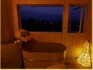 展望露天風呂の宿 ファニーイン