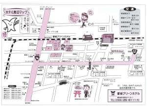 周辺地図をフロントにてご用意致しております。