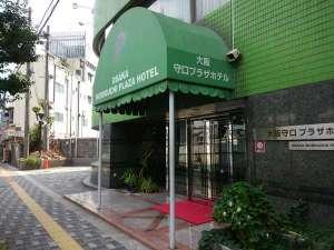 大阪守口プラザホテル大日駅前 外観