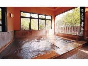 観光荘:源泉掛け流し 太郎の湯