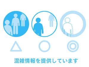 新型コロナウィルス感染症への取り組みをしております。