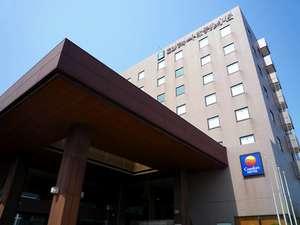 コンフォートホテル小松の写真