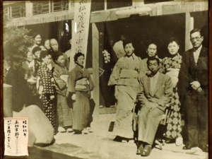 肘折温泉 若松屋村井六助:*館内/昭和35年、高松宮殿下がご来館され、当館貸切風呂「幸の湯」は高松宮殿下が御命名されました。