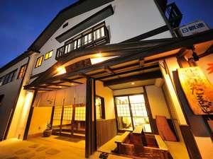 大沼旅館の写真