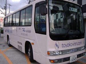 東横イン千葉幕張:送迎バス JR海浜幕張駅⇔東横イン千葉幕張
