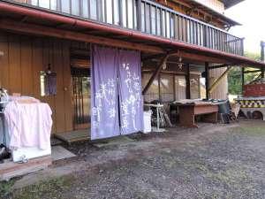 里山体験宿 青雲館:*大自然に囲まれた里山でのんびりお過ごし下さい。