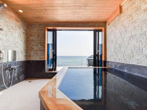 日出温泉 大分隠れヶ浜 スパビレッジ日出:*【お部屋一例(陸奥)】窓を開ければ絶景露天風呂に早変わり♪