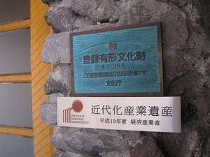 本館は幻の昭和15年東京オリンピックを前に政府の要請で建設。有形文化財登録にはそんな物語がありました