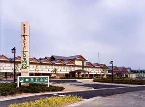 倉敷インターを出て左折右手に五重塔が見えたら左手にそびえたつサンロード吉備路。