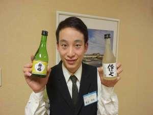 美味しい『お酒』と『笑顔』を運ぶ!人呼んで、さねじと申します。(●^o^●)