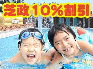 あわら温泉 あわらグランドホテル:【芝政ワールド】10%割引