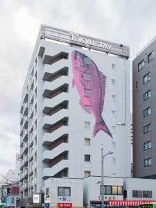 TOKYU STAY HIGASHI-GINZA