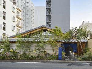 ONSEN RYOKAN YUEN SHINJUKU(温泉旅館 由縁 新宿)の写真