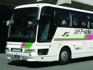 ラビスタ大雪山:■無料送迎バス■札幌・旭川より無料送迎バス運行開始!(完全予約制・運休日あり)