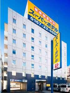 スーパーホテル北見(2018年4月1日リニューアルオープン)の写真
