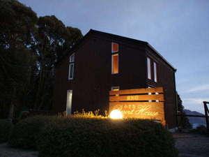 貸別荘 小さなリゾートハウス:外観夕景