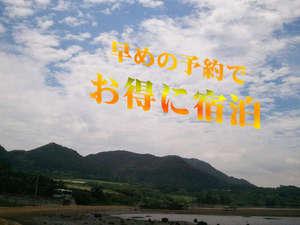 ホテルピースアイランド石垣イン八島