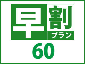 ベッセルイン上野入谷駅前