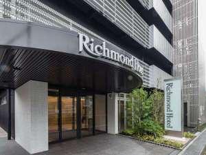 リッチモンドホテル東大阪の写真