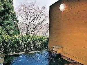 HAKONE KURANJU-蔵樹