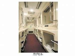 かぷせるイン赤坂:安心快眠のカプセルルーム。