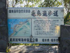 亀島遊歩道の入り口