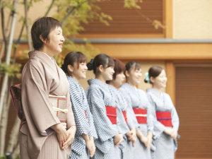 鬼怒川温泉ホテル:結旅をコンセプトにした人に優しい宿です、皆様を笑顔でお出迎えいたします