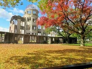 鯉城会館:世界遺産の【原爆ドー】徒歩約3分、【平和記念公園】徒歩約5分