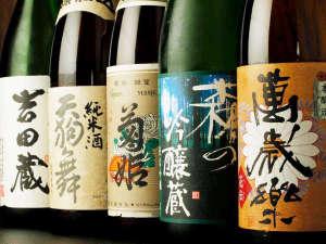 千丈温泉 岩魚と山菜料理の宿 清流(せいりゅう):【白山菊酒】白山の5つの蔵元、それぞれの自慢の銘酒をお楽しみください。